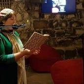 Megan performing Spoken Word